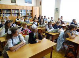 1сентября 2012, первая встреча