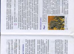 page8636-img002m.jpg