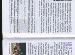 page8636-img003m.jpg