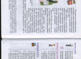 page8636-img013m.jpg