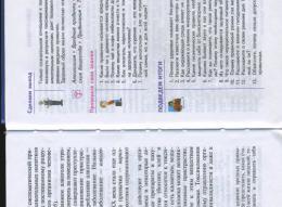 page8636-img014m.jpg