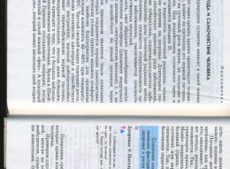 page8636-img982m.jpg