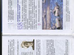 page8636-img989m.jpg