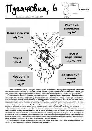 pug7495-pug7495-oblozhka.jpg