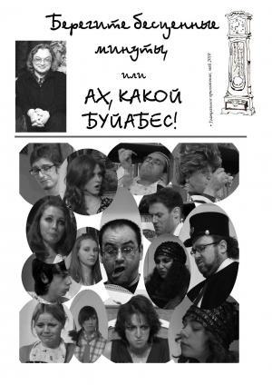 pug8505-Oblozhka.jpg