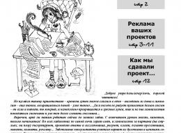 news15054-oblozhka.jpg