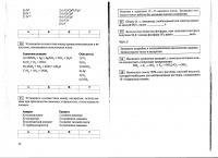 blog20136-primernyy_test4.jpg
