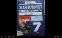 blog20662-screenshot_2013-05-18-01-26-50.png