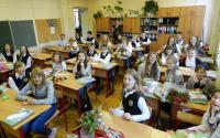 7Б класс. 1 сентября 2012