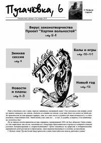 pug8287-Oblozhka.jpg