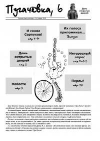 pug8358-Oblozhka.jpg