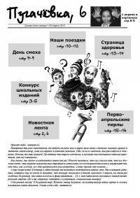 pug8471-aprel_Stranica_01.jpg